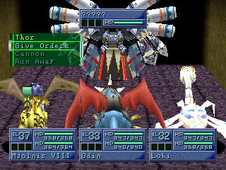 Screenshot Thumbnail / Media File 1 for Digimon World 2 [U]